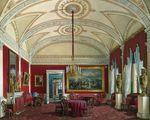 Гостиная в Зимнем дворце, акварель